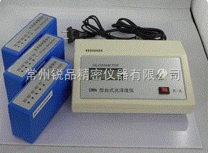 DMN-DMN小型台式光泽度仪