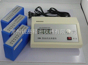 DMN-DMN小型臺式光澤度儀