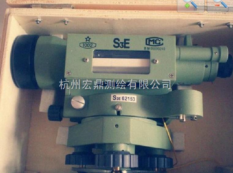 DS3-E-南京1002廠DS3-E正像光學水準儀