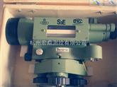 南京1002厂DS3-E正像光学水准仪