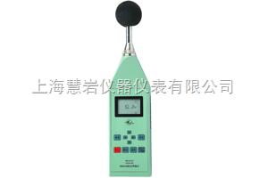 HS5618A型积分声级计