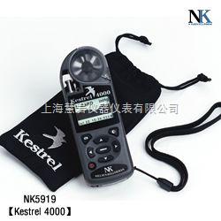 美国NK4000-NK5919风速气象仪