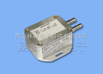 LNS压力变送器微压力变送器