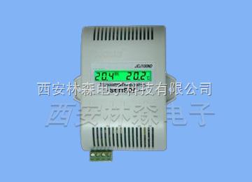 LNS温湿度变送器