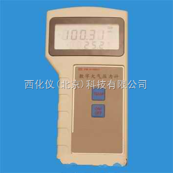 溫濕度大氣壓力表/大氣壓力計(帶RS232接口)