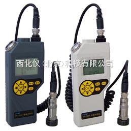综合点检仪/设备巡检仪/网络化设备点检系统 型号:JH84HG2600/ZXR4100