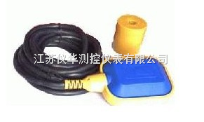 防爆電纜浮球式液位開關-批發防爆電纜浮球式液位開關報價