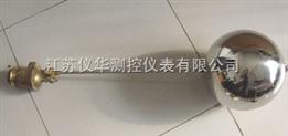 防腐電纜浮球式液位開關報價-批發