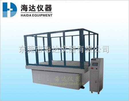 HD-521-1-垂直振動試驗臺