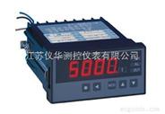 HDP903數顯壓力表價格報價便宜