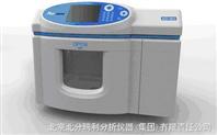 MSP-8600微波消解/萃取仪