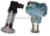 替代進口型高溫熔體壓力傳感器價格報價便宜