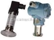 替代进口型高温熔体压力传感器价格报价便宜