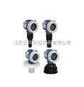 FHCSB60超声波液位变送器厂家价格