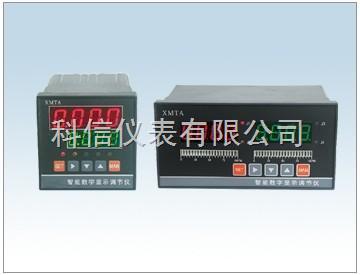 101B-智能數字顯示調節儀