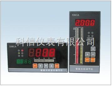 100A-智能光柱顯示調節儀