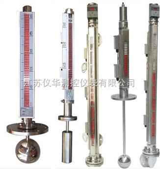 UHZ側裝磁翻柱液位計-UHZ側裝磁翻柱液位計價格便宜廠家直銷質量保證