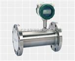 青島植物油一體化渦輪流量計(植物油)112