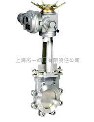 PZ973H-16P-電動對夾式閘閥廠家