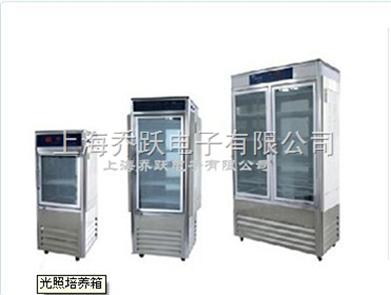 PGXD-450光照培养箱价格|PGXD-450低温光照培养箱参数