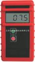 感应式木材水分仪/感应式木材测湿仪/纸张水分测定仪/水分测定仪/水份测定仪