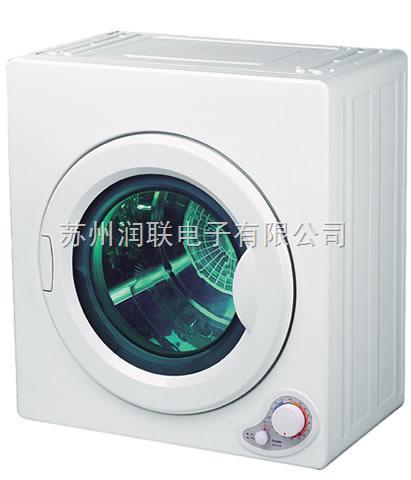 江苏润联海尔投币自助干衣机