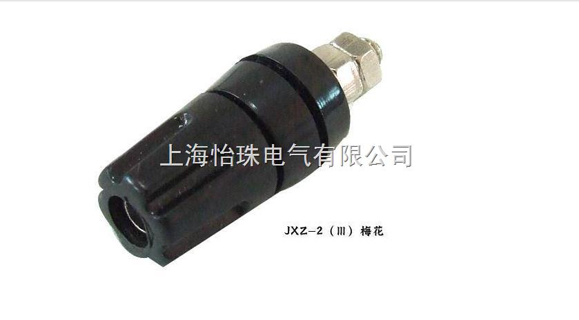jxz-3/2接线柱,大电流接线柱