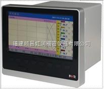 虹潤NHR-8100系列-12路彩色無紙記錄儀