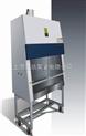BHC-1300IIA2 二級30%外排系列生物安全柜zui新供求商機上海,生物潔凈安全柜批發旦鼎