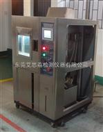 高温老化试验箱 环境实验设备