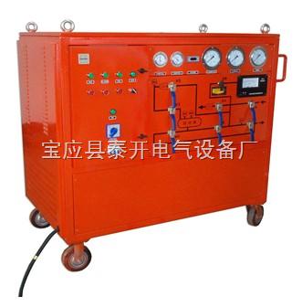 气体回收充放装置