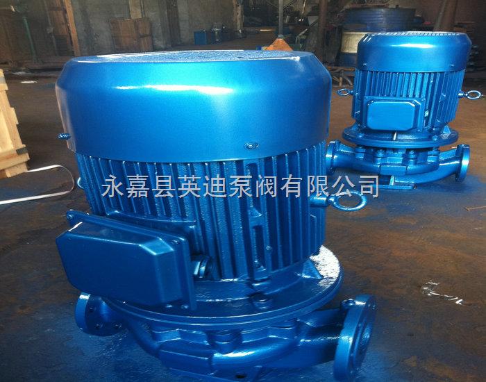 增压离心泵,立式单级管道泵,立式单级管道离心泵,耐腐蚀立式单级管道泵,不锈钢立式单级离心泵