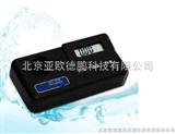 水中硫化氢检测仪/便携式硫化氢检测仪