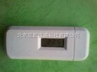 U盘式温度记录仪