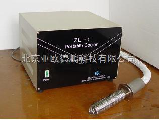 DP-ZL-1-便携式制冷器/便携式制冷机/便携式制冷仪