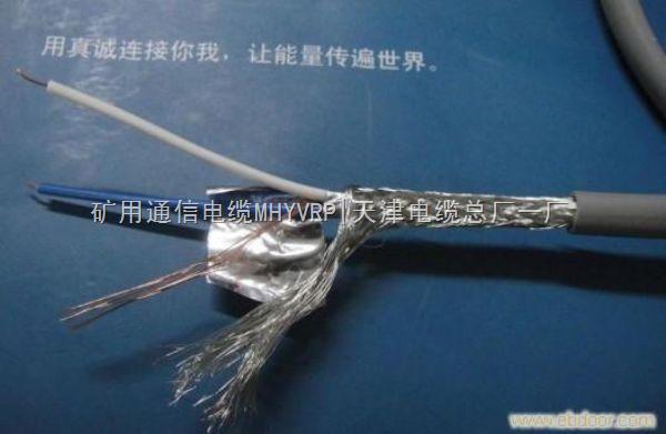 RS485电缆说明