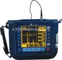 超聲波探傷儀/便攜式超聲波探傷儀