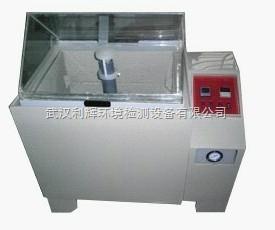 宁波人工汗液试验机