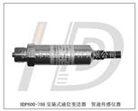 广东压阻式液位变送器