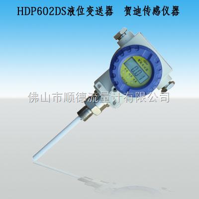 北京电容式液位变送器