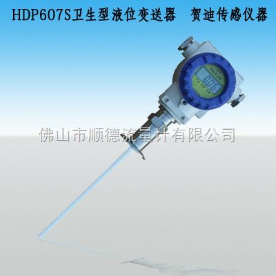 带显示卫生型杆式液位变送器