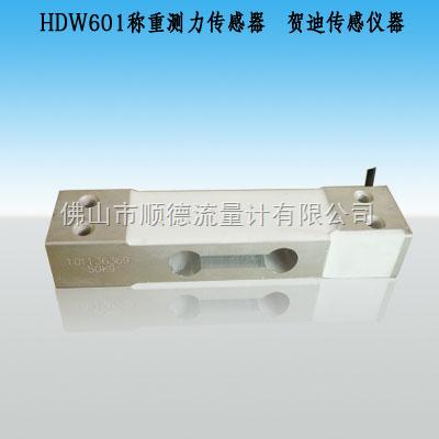 平行梁式称重,测力传感器