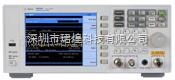 美国安捷伦Agilent N9320B 3GHz台式频谱仪特价热销