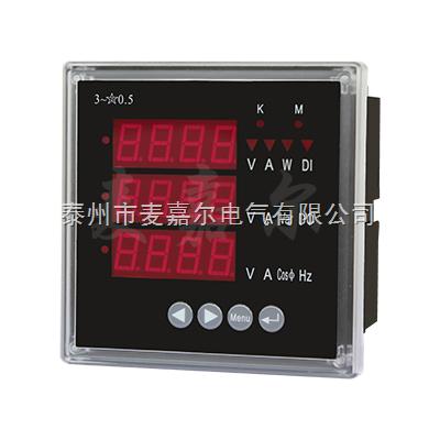 LCM-900-LCM-900多功能組合儀表