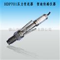 深圳注塑机工业专用超高温压力传感器