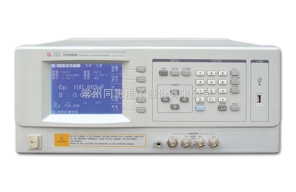 同惠lcr数字电桥TH2828S