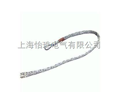 网套连接器 --怡珠