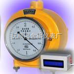 湿式气体流量计自动化配套产品