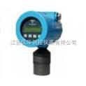 LCD一体型超声波液位计