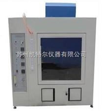 塑料部件垂直/水平燃燒試驗機